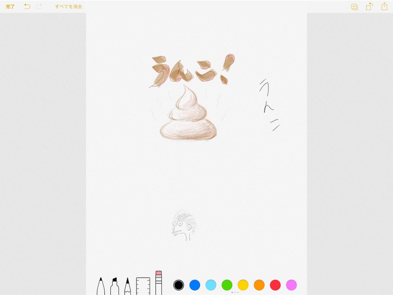 f:id:tapiokasan1090:20190125164300j:image