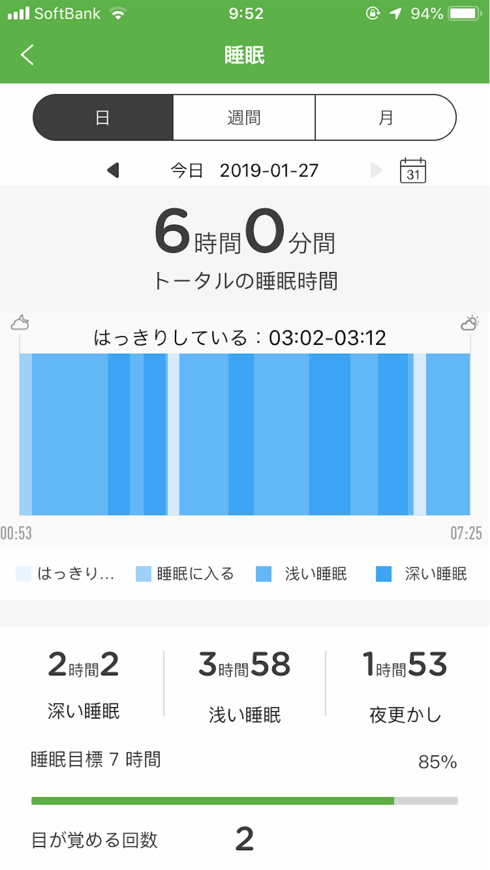 f:id:tapiokasan1090:20190127095528p:image