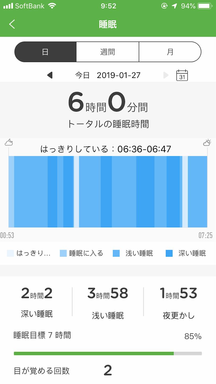 f:id:tapiokasan1090:20190127095541p:image