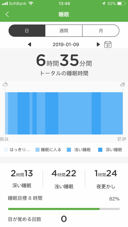 f:id:tapiokasan1090:20190127134745p:image