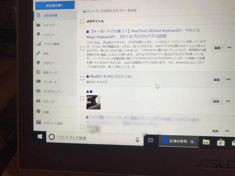 f:id:tapiokasan1090:20190128230132p:image
