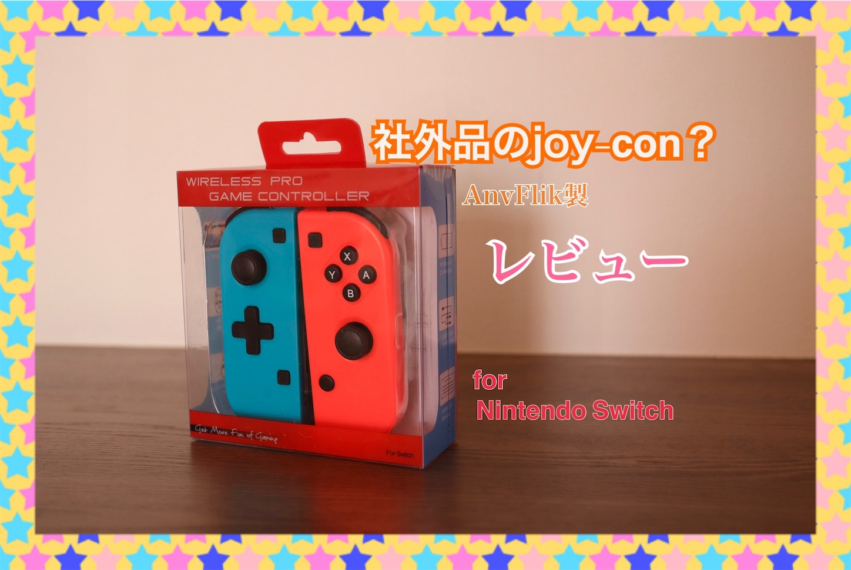 f:id:tapiokasan1090:20190129160334j:image