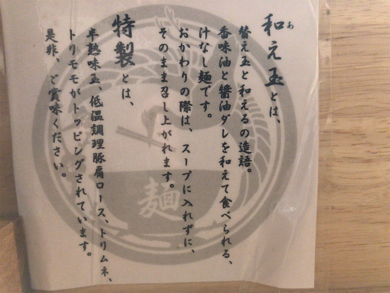 f:id:tapiokasan1090:20190207001405j:image