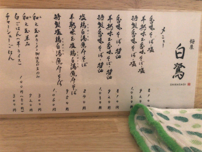 f:id:tapiokasan1090:20190208222323j:image