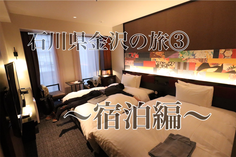 f:id:tapiokasan1090:20190209212957j:image