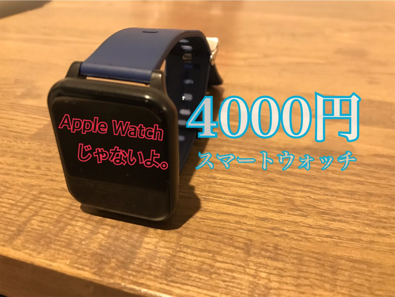 f:id:tapiokasan1090:20190216225110j:image