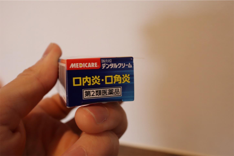 f:id:tapiokasan1090:20190218135228j:image