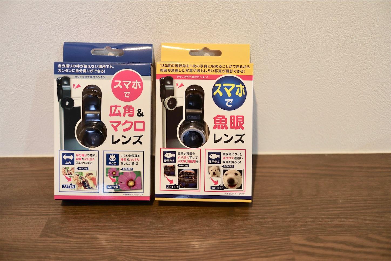 f:id:tapiokasan1090:20190220155010j:image