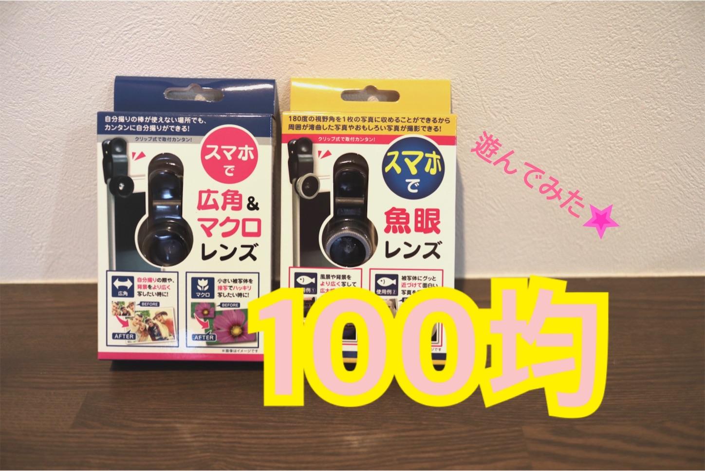 f:id:tapiokasan1090:20190220155016j:image