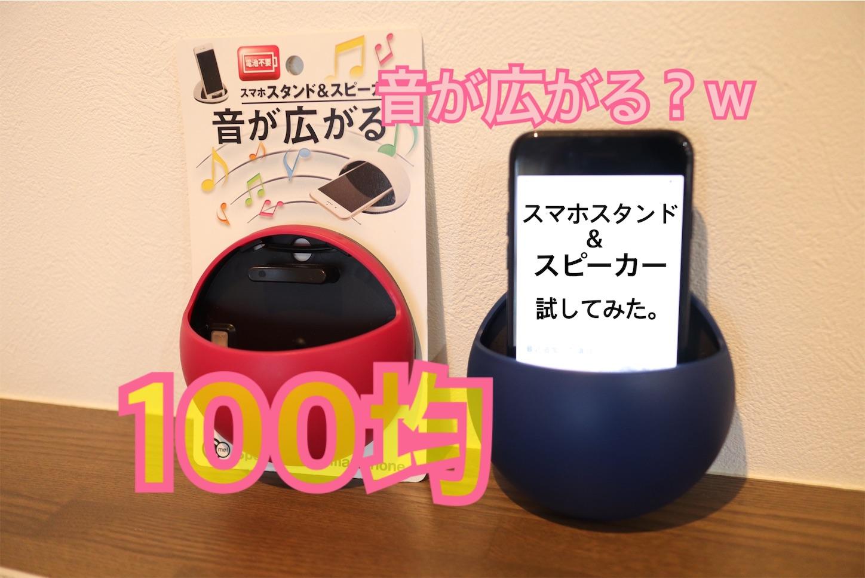 f:id:tapiokasan1090:20190220155928j:image