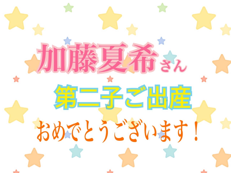 f:id:tapiokasan1090:20190221040012j:image