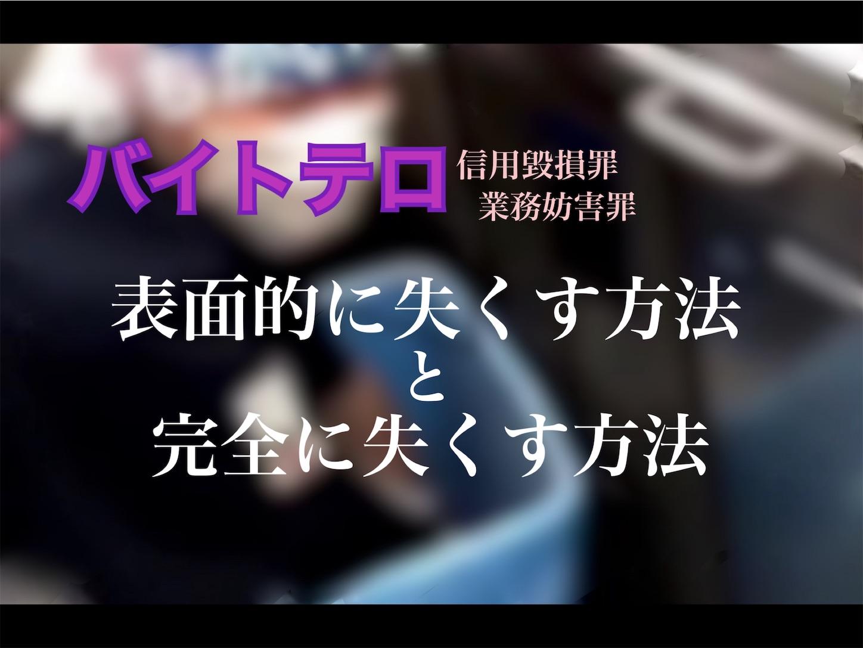 f:id:tapiokasan1090:20190221154816j:image