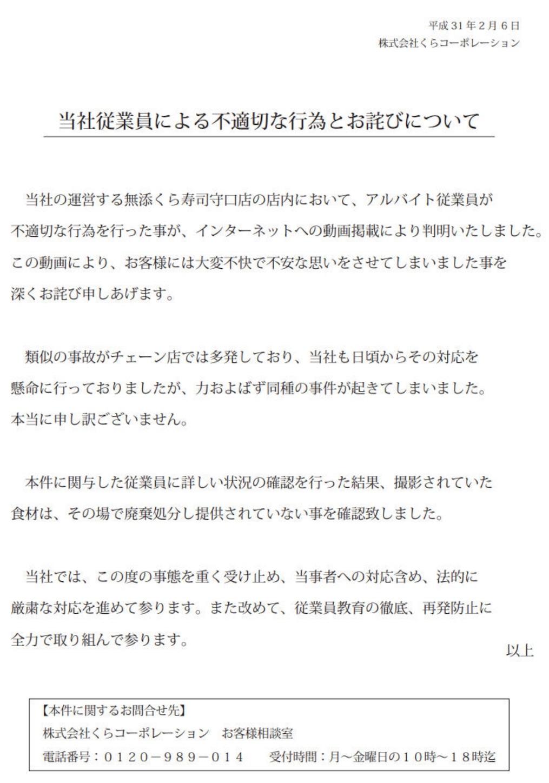 f:id:tapiokasan1090:20190221154824j:image
