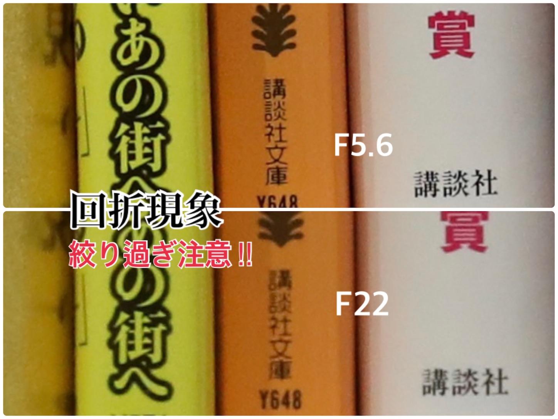 f:id:tapiokasan1090:20190224180228j:image