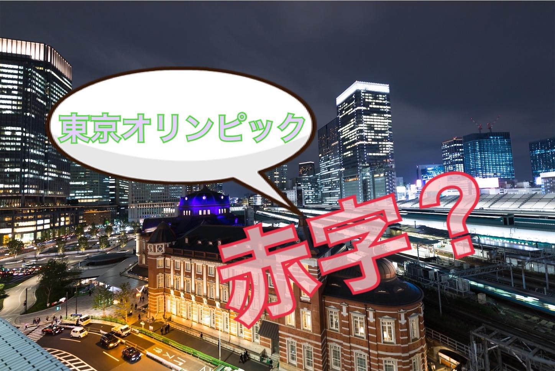f:id:tapiokasan1090:20190227160610j:image