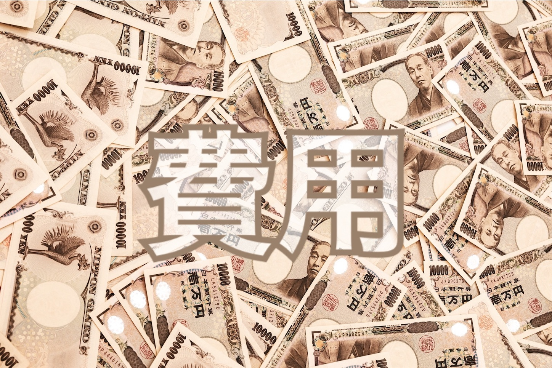 f:id:tapiokasan1090:20190227160634j:image