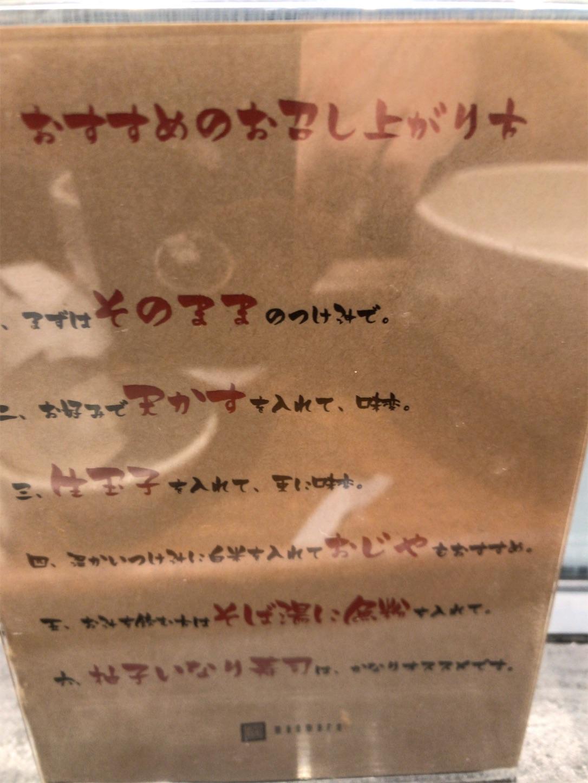 f:id:tapiokasan1090:20190301181331j:image