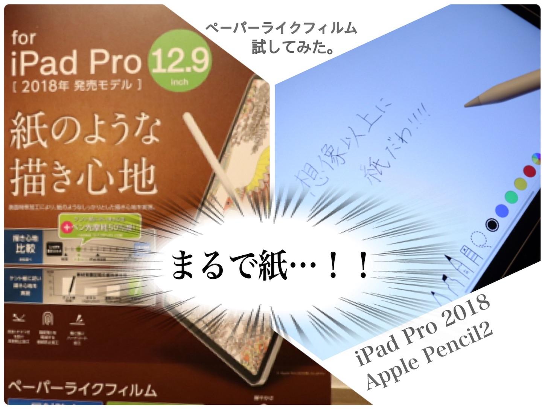 f:id:tapiokasan1090:20190310002902j:image
