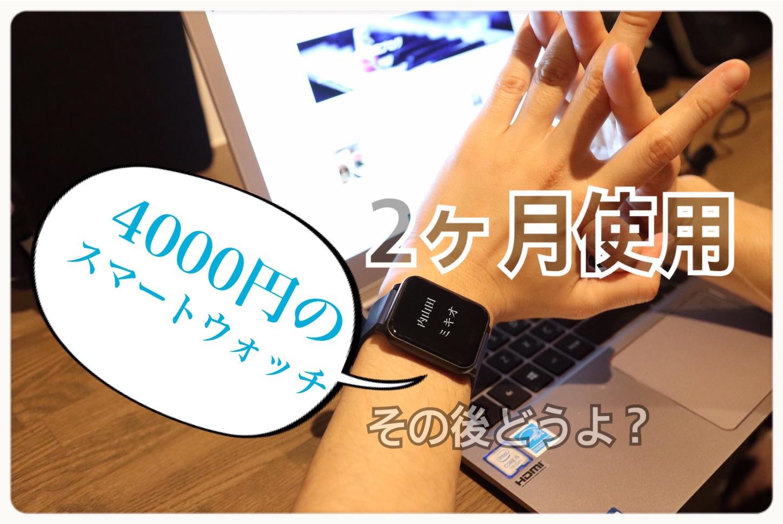 f:id:tapiokasan1090:20190310004114j:image