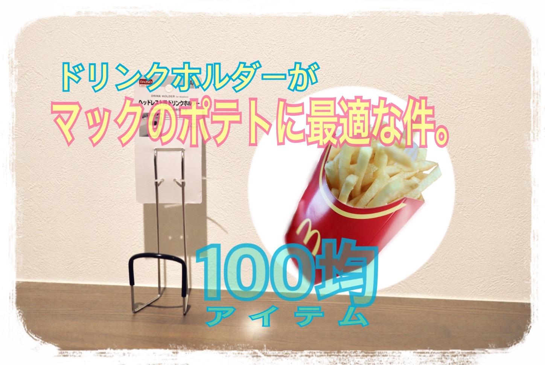 f:id:tapiokasan1090:20190315182808j:image