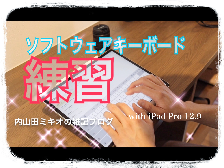 f:id:tapiokasan1090:20190321165100j:image