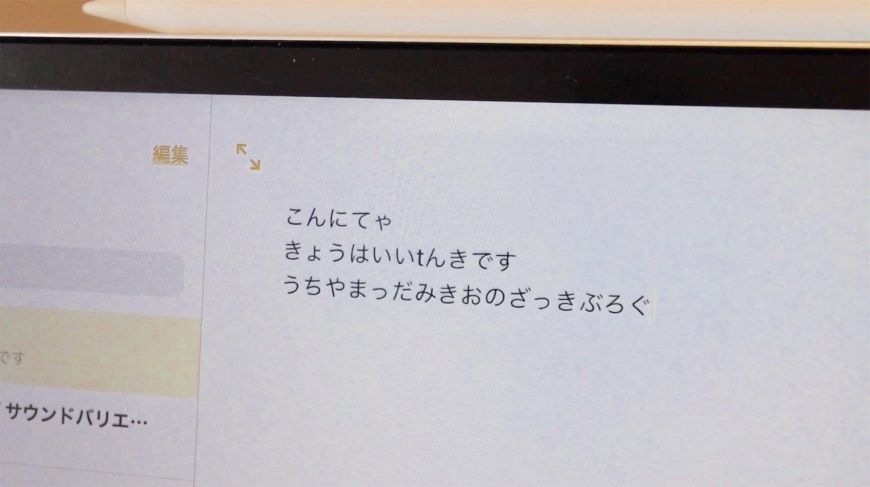 f:id:tapiokasan1090:20190321165556j:image
