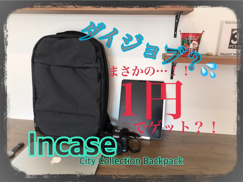f:id:tapiokasan1090:20190326162224j:image