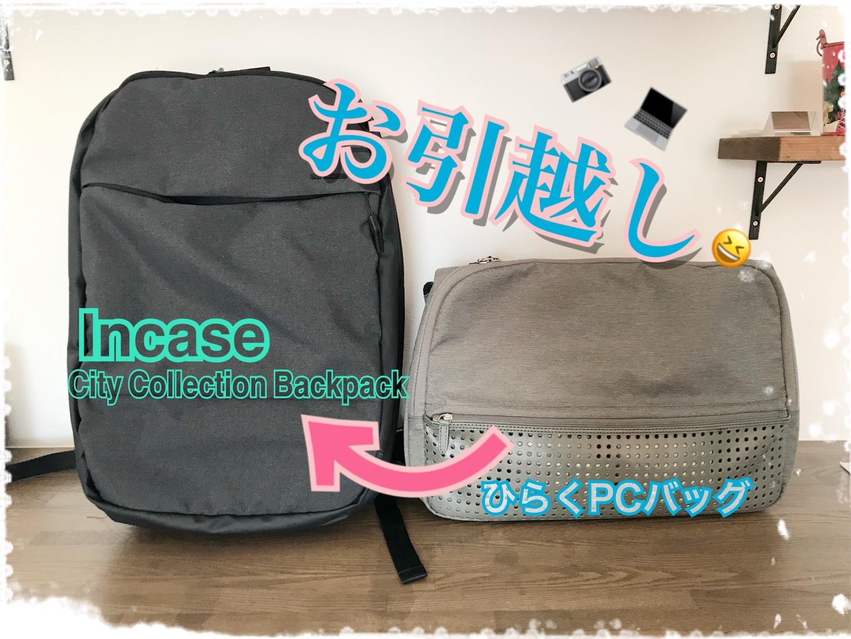 f:id:tapiokasan1090:20190328024134j:image