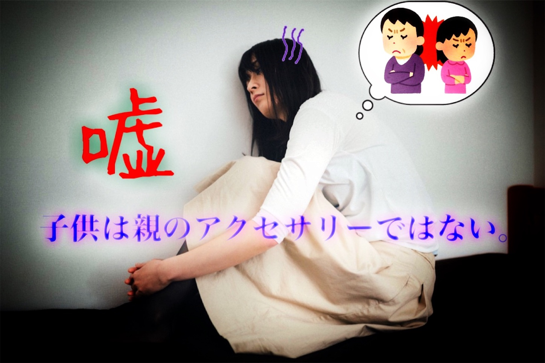 f:id:tapiokasan1090:20190330225153j:image