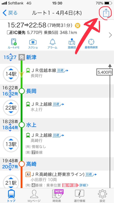 f:id:tapiokasan1090:20190404173209j:image