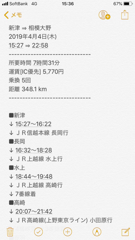 f:id:tapiokasan1090:20190404173223p:image