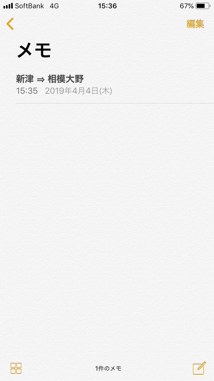 f:id:tapiokasan1090:20190404173243p:image
