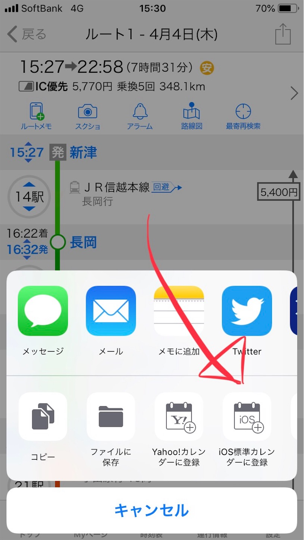 f:id:tapiokasan1090:20190404173251j:image