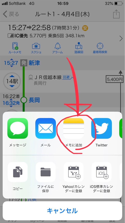 f:id:tapiokasan1090:20190404173256j:image