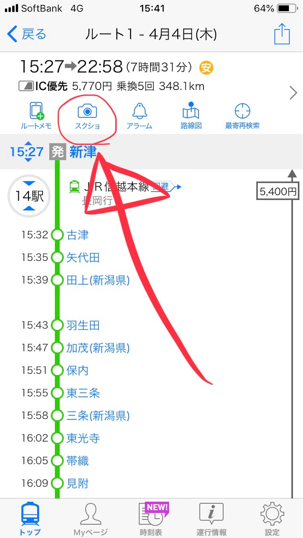 f:id:tapiokasan1090:20190404173300j:image