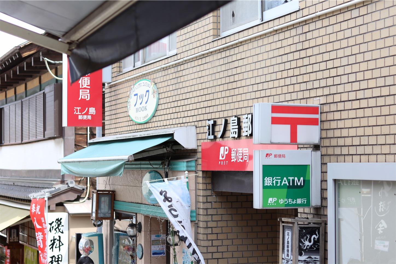 f:id:tapiokasan1090:20190408224900j:image