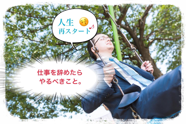 f:id:tapiokasan1090:20190410205804j:image