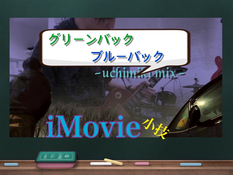 f:id:tapiokasan1090:20190417185729j:plain