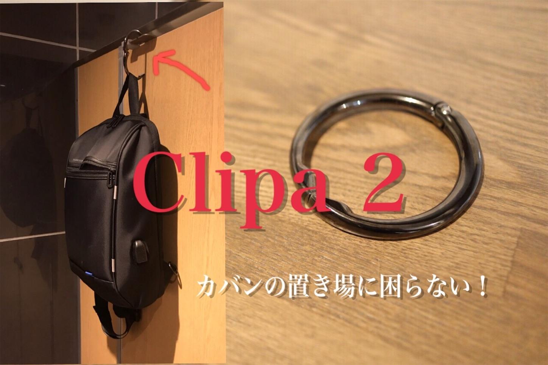 f:id:tapiokasan1090:20190511222414j:image