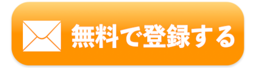 f:id:tapiokasan1090:20190524162402p:plain