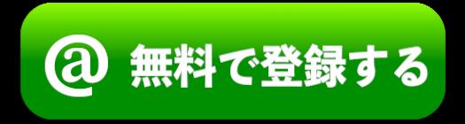 f:id:tapiokasan1090:20190524162614p:plain