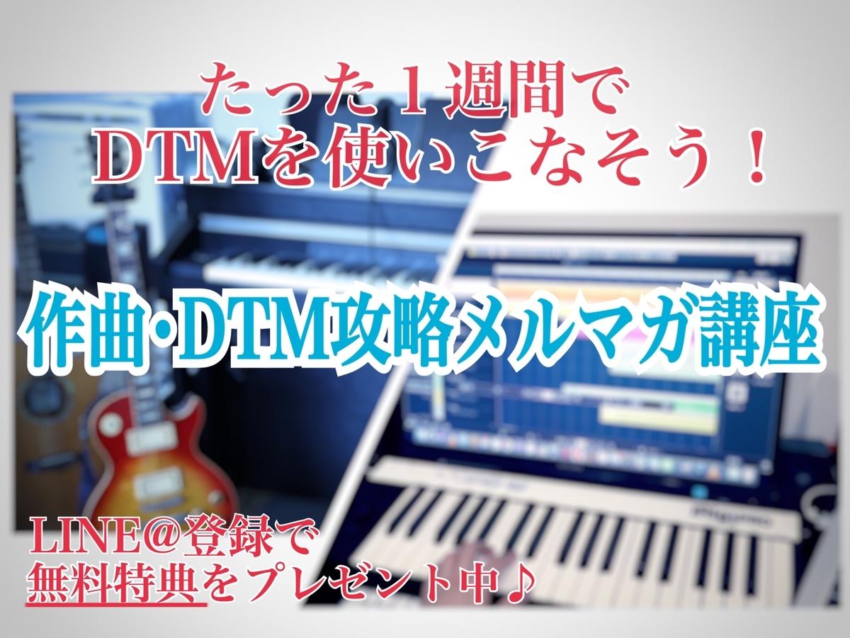 f:id:tapiokasan1090:20190524172740j:plain
