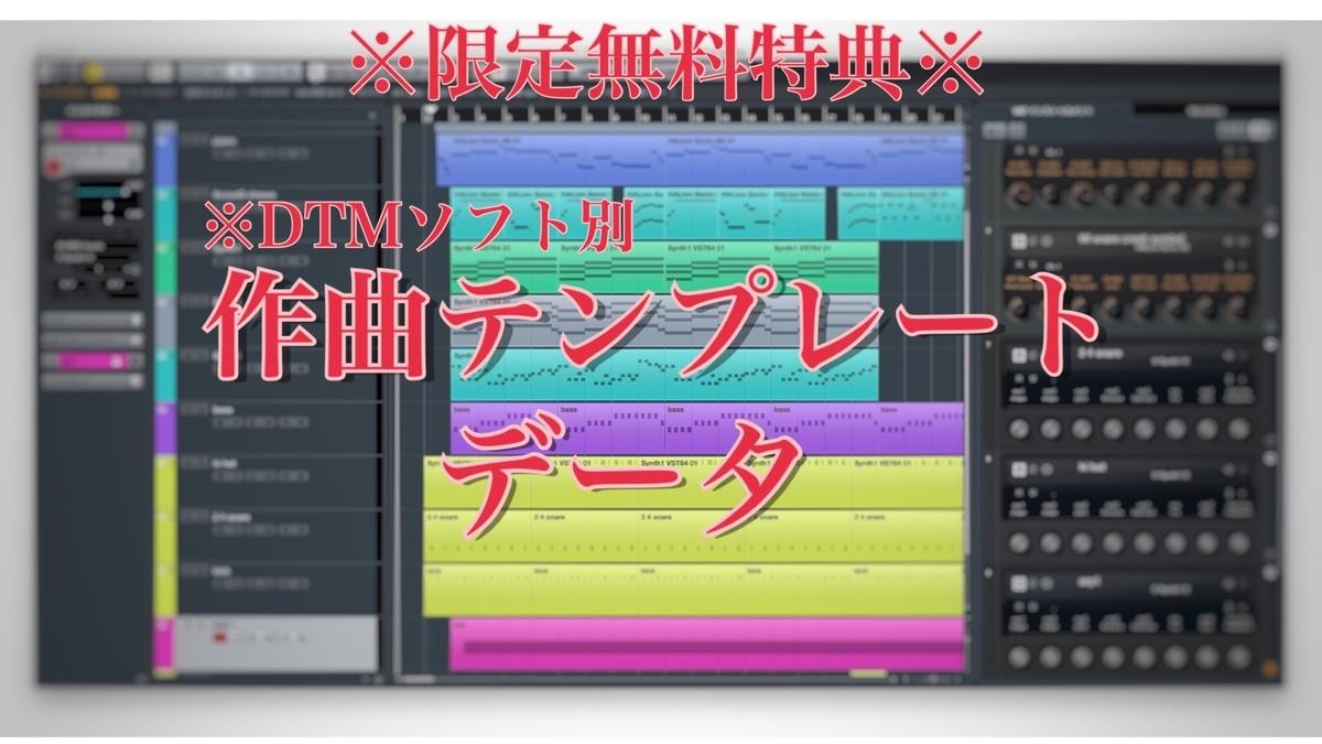 f:id:tapiokasan1090:20190524202229j:plain
