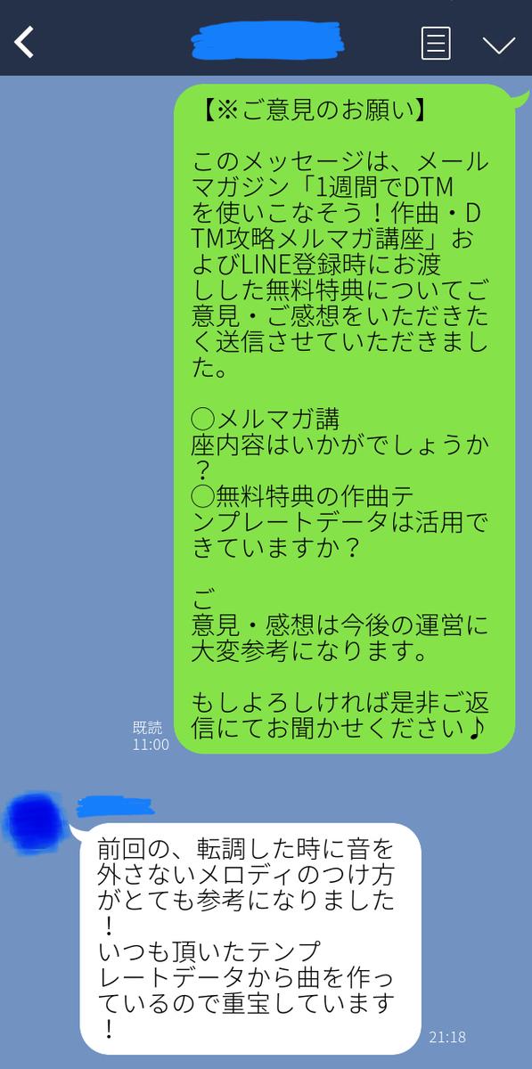 f:id:tapiokasan1090:20190524210056j:plain