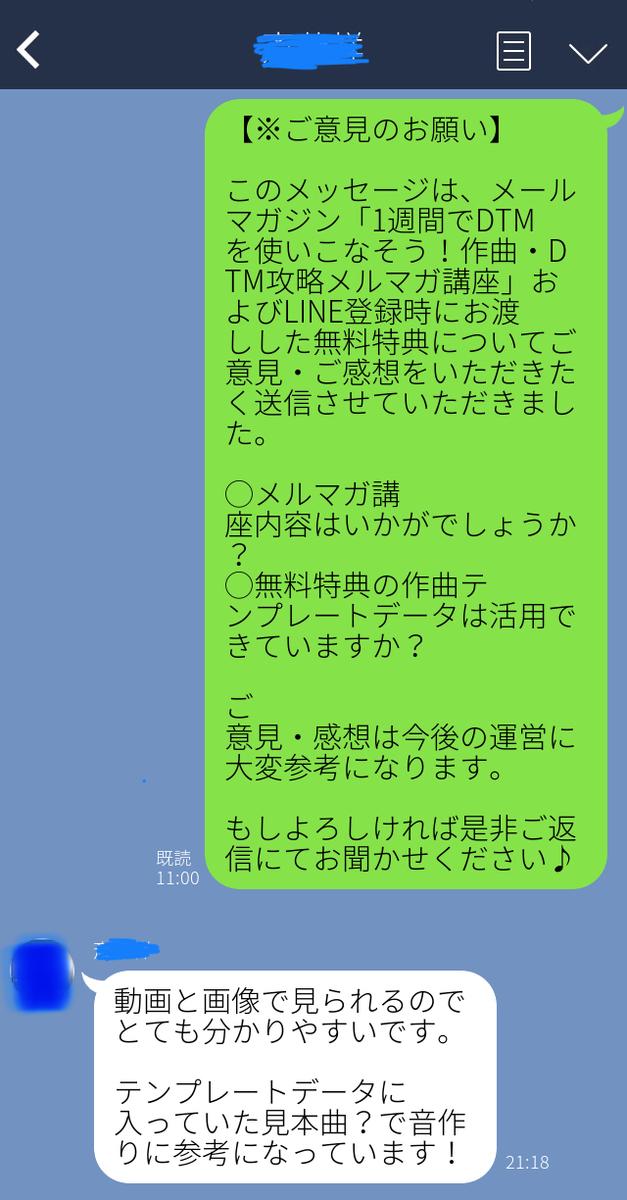 f:id:tapiokasan1090:20190524210207j:plain