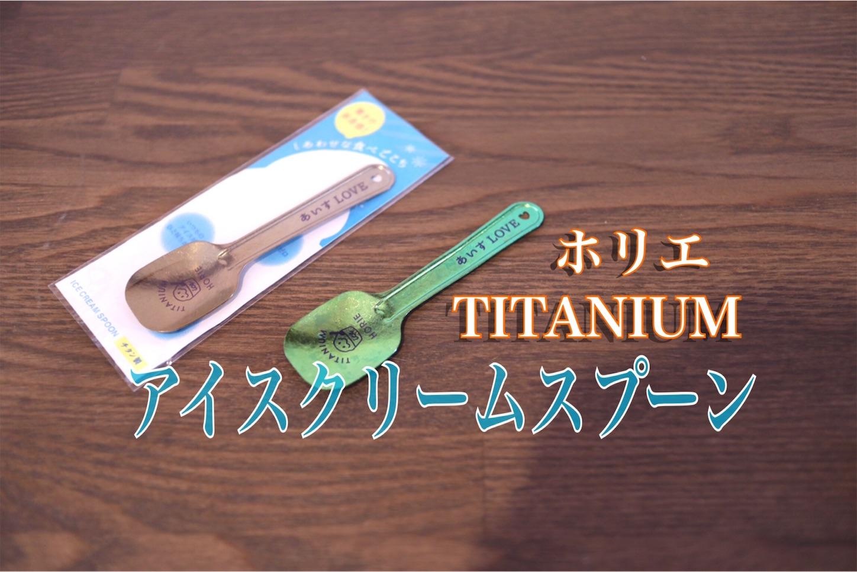 f:id:tapiokasan1090:20190602231746j:image