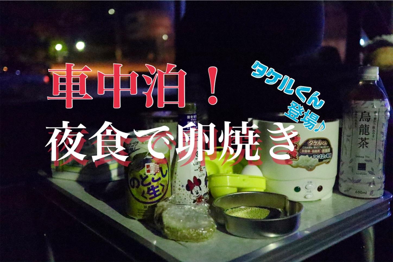 f:id:tapiokasan1090:20190603172225j:image