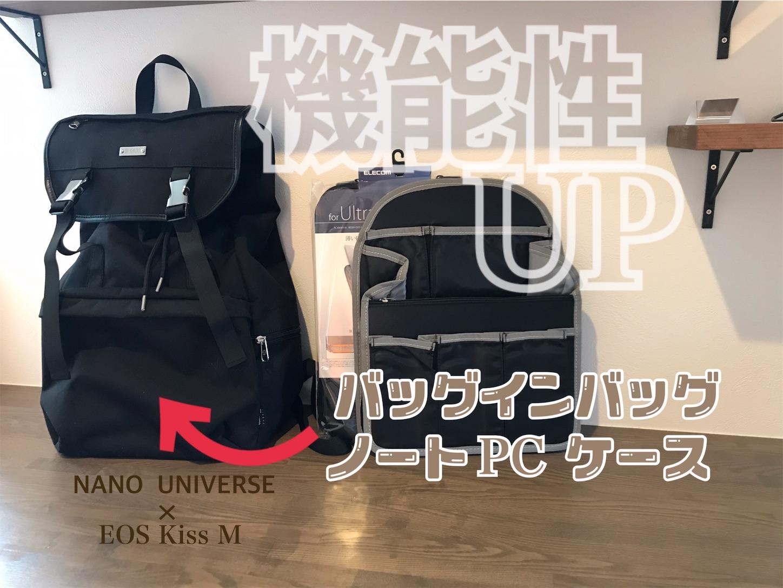 f:id:tapiokasan1090:20190624152312j:image