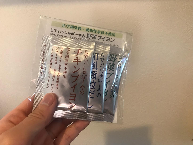 f:id:tapiokasan1090:20190710131828j:image