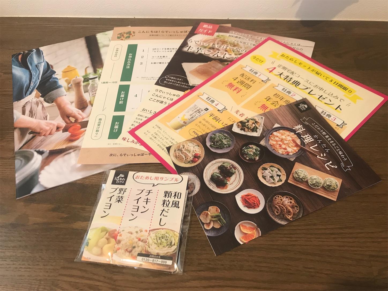 f:id:tapiokasan1090:20190710132013j:image